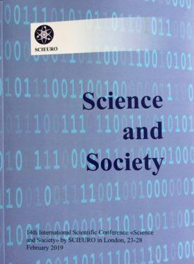 Статьи, принятые к публикации | International Conferences